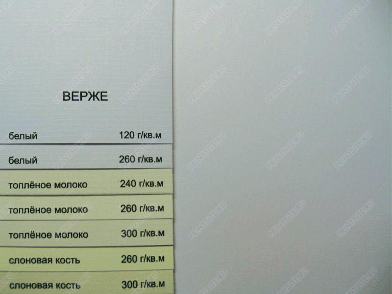 бумага с водяным знаком россия